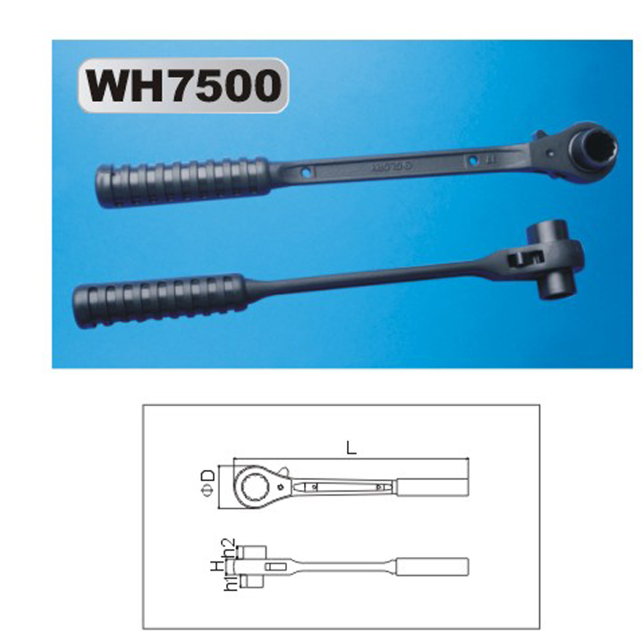 WH7500-2.png
