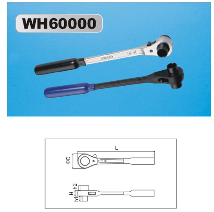 WH60000-3.png