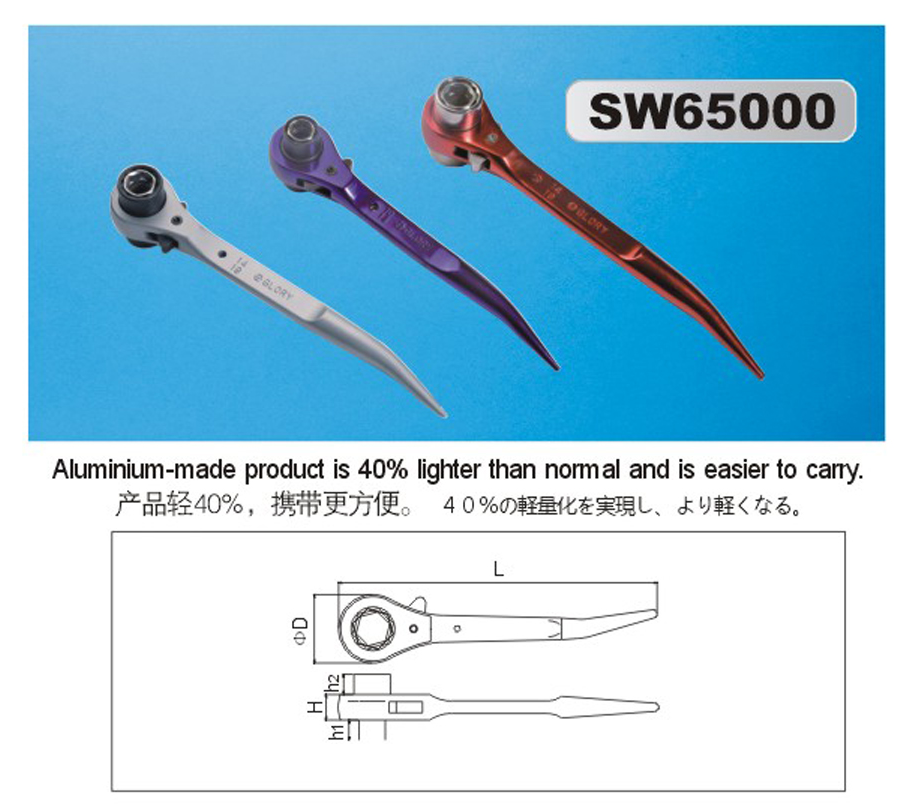 SW65000-2.png